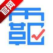 学霸君app 苹果版V5.1.0 ios版