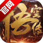 悟空传电影授权手游v1.0.21安卓最新版