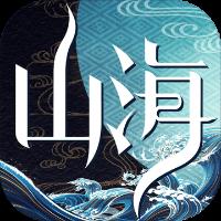 山海异闻录手游官方唯一指定网站v1.1.6安卓版