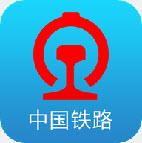 高铁外卖订餐app(铁路12306)