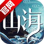 山海异闻录手游安卓版v1.1.6最新版