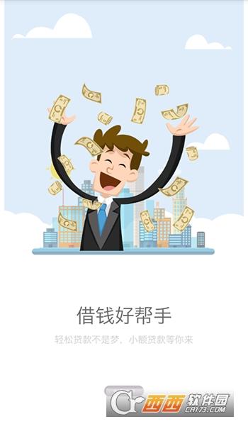 滴钱到官方最新版app v1.0.0