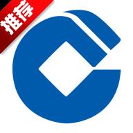 建行手机银行客户端4.2.3安卓版