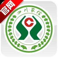 四川农村信用社手机客户端v3.0.22 安卓版(四川农信)
