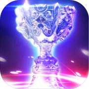 冠军电竞经理官方版1.0.1安卓版