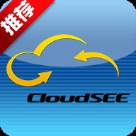 CloudSEE云视通手机远程监控苹果版