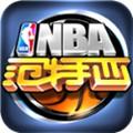 NBA范特西手游360版v10.8