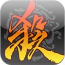 mac三国游戏