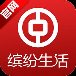中国银行ETC手机版