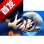 七绝OL手游v1.0官方版