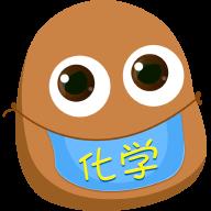 土豆初中化学安卓版1.4.0