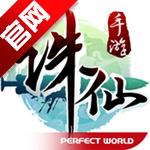 诛仙3D手游果盘版v1.190.2官方版