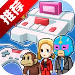 游戏发展国OL三星定制版v1.0.0安卓版