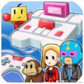 游戏发展国OLiOS版v.1.0