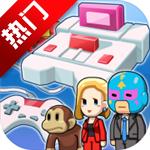 游戏发展国OL手游v1.0.0安卓版