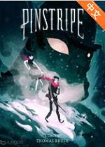 PINSTRIPE3DM未加密版