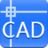 迅捷DWG文件查看器官方版v1.2