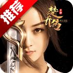 特工皇妃楚乔传手游版v1.0.0.3 安卓版