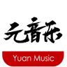 元音乐app安卓版