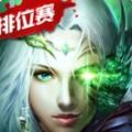 天堂荣耀安卓版v1.0.20242