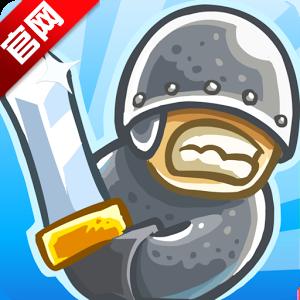 皇家守卫军v3.0.3 官方安卓版