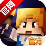 奶块游戏虎牙版v1.4.0.18官方版