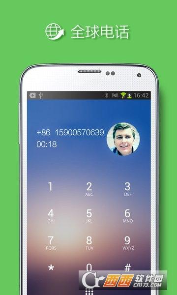 手机QQ国际版(QQ International) v5.3.1 官方正式版