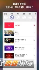 彩视app V4.6.2