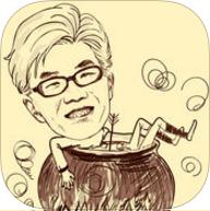 魔漫相机iOS版