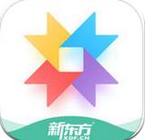 新东方留学考试appv2.0.2