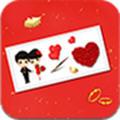 电子婚礼请柬精美模版app