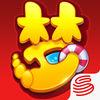梦幻西游手游ios安卓数据互通版官方最新版