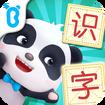 宝宝巴士之奇妙汉字appV7.3.1