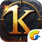 腾讯万王之王3D手游1.0安卓版