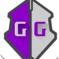 GG修改器安卓版最新版下载