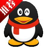 腾讯QQ8.9.4测试版