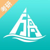 英语方舟考研安卓版2.1.3