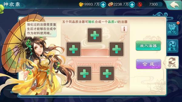香港图库彩