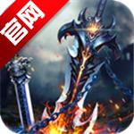 苍穹剑诀手游v4.14.0官方版