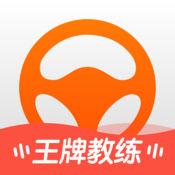 元贝教练版app