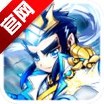 炫斗英雄乱世王者v1.0.8官方版