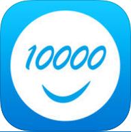 10000社区iOS版