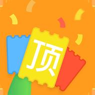抄抄作业app2.1.0728