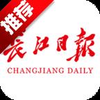 长江日报appV3.2.7 安卓版