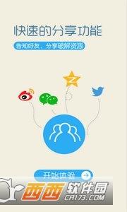 豌豆果app官方版 v1.0.2安卓版