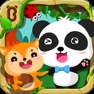 森林动物-宝宝巴士9.43.00.00安卓版