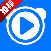 百度视频v7.18.0官方版
