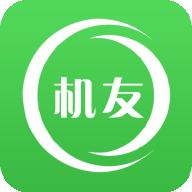 机友精灵免费版v1.1.7 安卓版