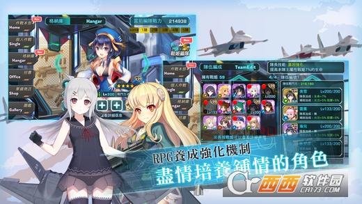 IOS光速战姬手游官网正版 v1.0