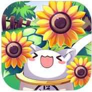 猫咪花盆ios版v1.4 苹果版